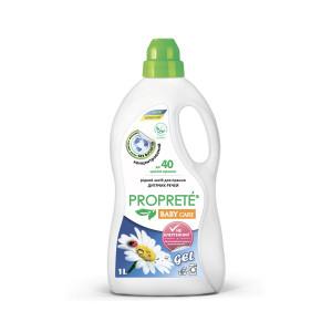 Рідкий засіб для прання Proprete Baby Care 1 л