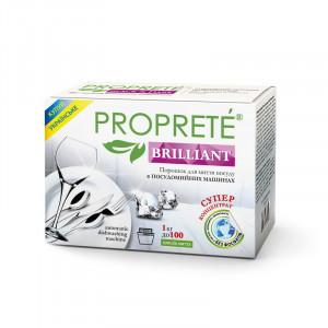 Порошок для посудомийних машин Proprete Brilliant 1 кг