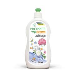 Засіб для миття посуду Proprete Baby Care 500 мл