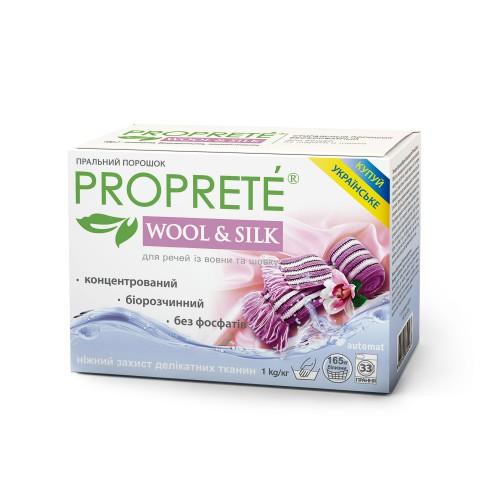 Пральний порошок Proprete Wool and Silk 1 кг