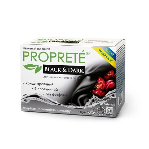 Пральний порошок Proprete Black and Dark 1 кг