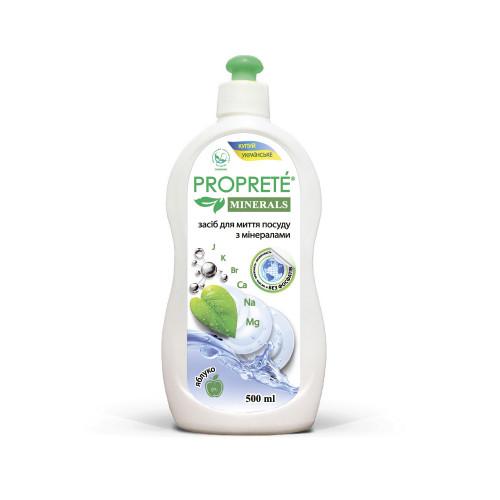 Засіб для миття посуду PROPRETE MINERALS 500 мл
